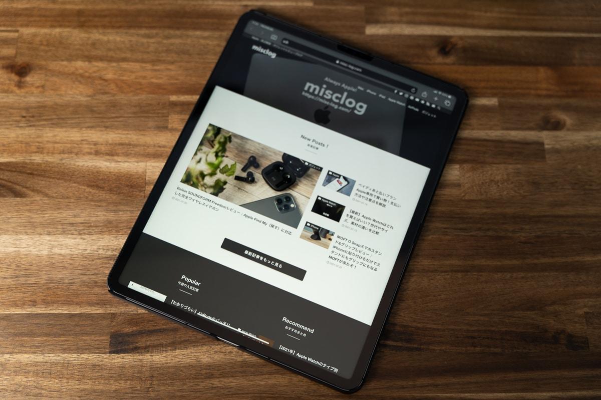 MagEZ Case 2をつけたiPad Pro 2021