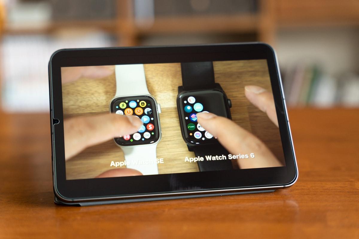 iPad mini 6は動画を見ているとバッテリーがどんどん減っていく