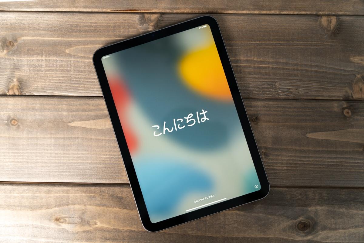 こんにちは、iPad mini 6!